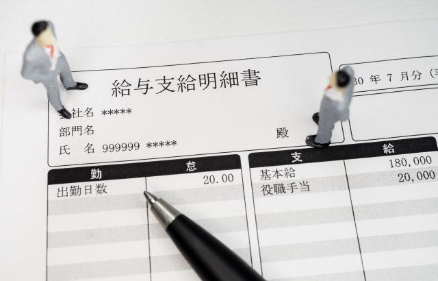 年収を1年以内に50万円上げる、単純で具体的な3つの方法